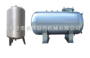 Z G 系列純化水、蒸餾水儲罐