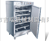 GM-250 型干燥滅菌箱