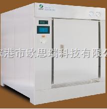 ZYF中藥菌柜