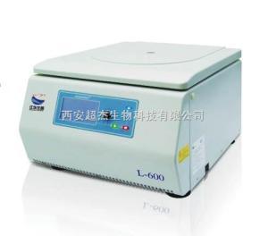 H-1600RW台式高速大容量冷冻离心机