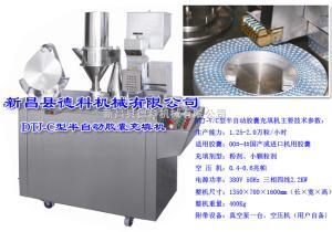DTJ-V/C半自动胶囊充填机   胶囊灌装机