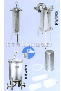 不銹鋼袋式過濾器
