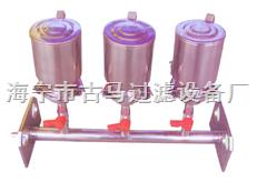 不銹鋼多聯式串聯過濾器