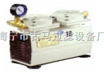 GM-0.33II GM-0.33II型隔膜真空泵