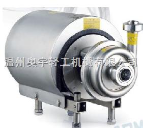 AMH系列衛生泵