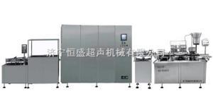 HSKF系列口服液洗烘灌封聯動機組
