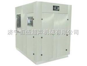 CXH-S/G鋁蓋清洗機