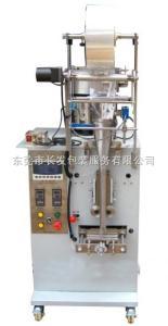 东莞立式包装机械