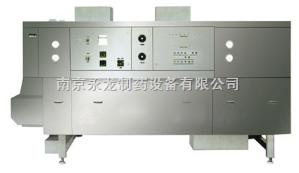 GMS-BGMS-B系列隧道灭菌烘箱