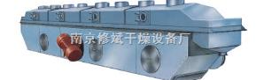 振動硫化床干燥機