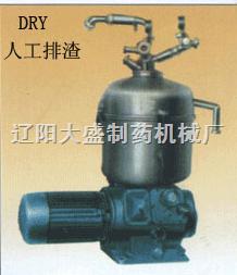 油水分離機