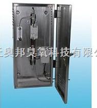 APOZO-WAPOZO-W系列臭氧水系統