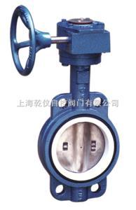 D341X-10蝸輪蝶閥;D341X蝸輪法蘭蝶閥;不銹鋼蝸輪蝶閥