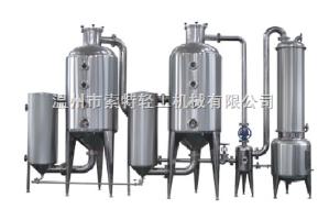 SJNⅡ系列SJNⅡ系列雙效節能濃縮器