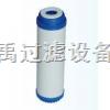 10寸,20寸活性炭濾芯凈水器活性炭濾芯成都