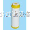10寸,20寸樹脂濾芯成都凈水器樹脂濾芯