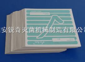 自粘式包外蒸汽滅菌指示卡
