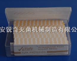 蒸汽灭菌包内效果化学指示卡