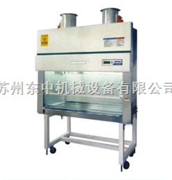 BSC-1300-II-A生物安全柜