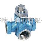X14W供應深圳三通內螺紋旋塞閥