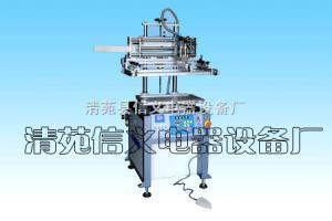 XY-CS垂直升降平面絲印機 絲網印刷機信義 絲印機