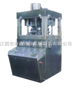 5-9冲自动旋转式压片机