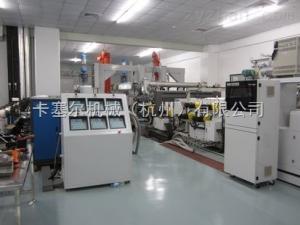 KRD系列壓延機控溫器