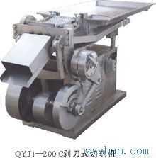 QYJ1/200剁刀式切药机