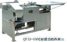 QYJ2-100/200转盘式切药机