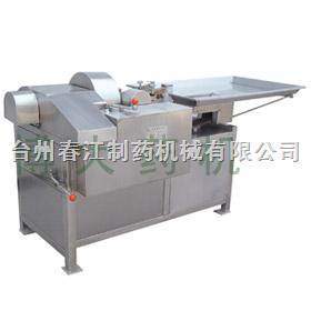 QYJ2-100C转盘式切药机