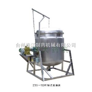 ZYG型可傾式蒸煮鍋