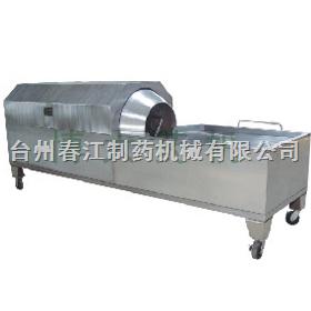 XYY 型移動水清洗機