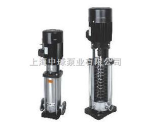 CDL多級離心泵