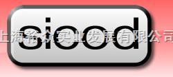 意大利SICOD編碼器