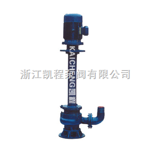 NLNL型液下泥浆泵