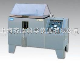 LHS-250SC恒溫恒濕箱LHS-250SC