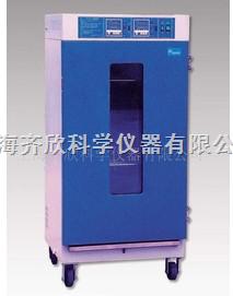 LHS-150SC恒溫恒濕箱LHS-150SC