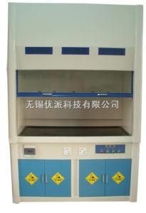 玻璃鋼(FRP)通風柜