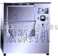 CW340.460型CW340.460型電熱炒藥機