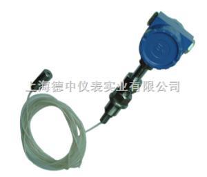 電容式液位計UYB-8001廠家直銷