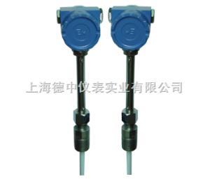 UYB-8005C衛生級液位計UYB-8002