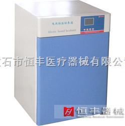 電熱恒溫培養箱SKP-03B