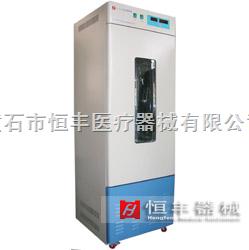 生化培养箱SP-02型