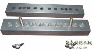 SM-L魚雷型栓劑模具