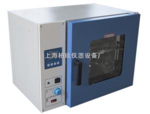 DH-9245A-1DHG-9245A-1臺式300度電熱恒溫鼓風干燥箱 老化箱烘箱食品檢驗干燥箱