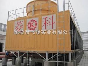 RT-150超低噪音型冷卻塔