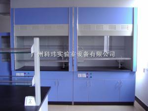 KW-003實驗室通風柜
