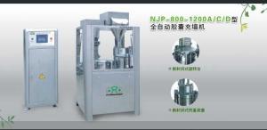 NJP-800-1200A/C/D型 全自動膠囊充填機