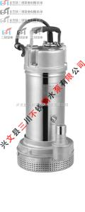 qx不锈钢耐高温污水泵
