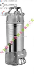 下吸式耐高温不锈钢潜水泵